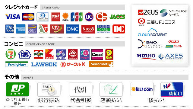 promotion_wisecart-ne_jp-w640-card_settlement01