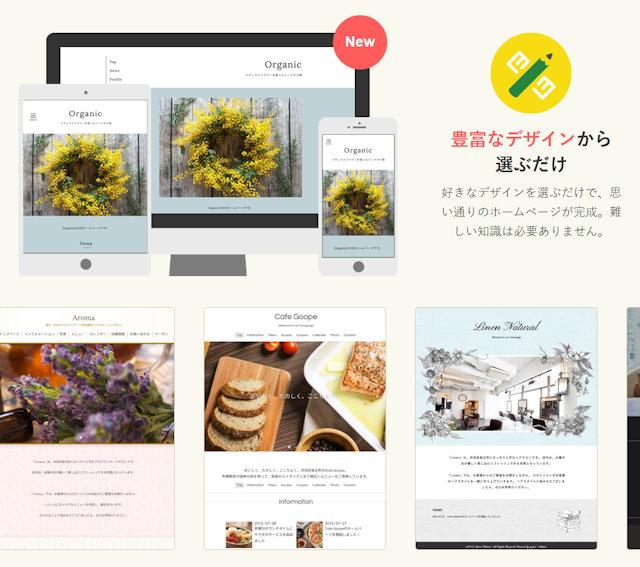 goope-jp-design001
