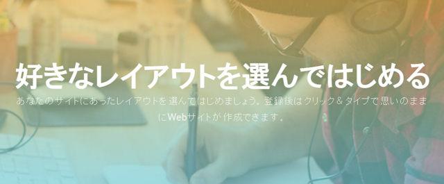 jp_jimdo_com-kino001