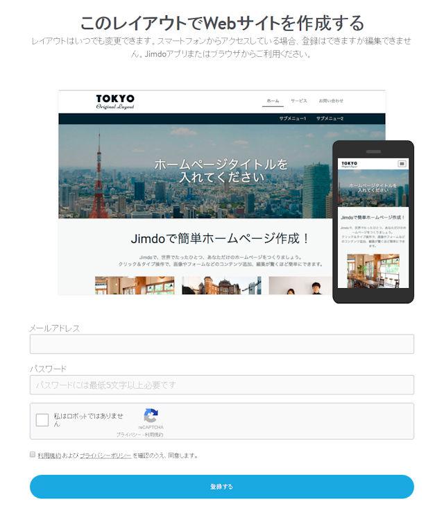 jp_jimdo_com-kino002