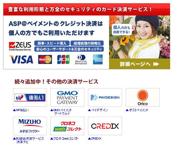 shop-maker-kino003